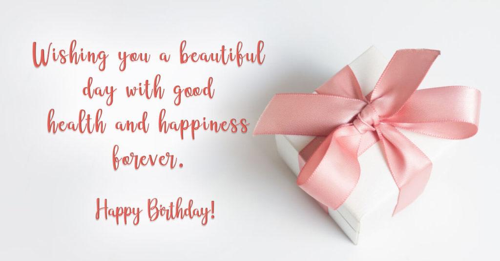 cute happy birthday saying